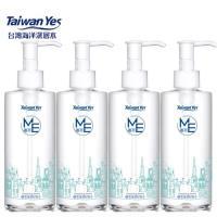 Taiwan Yes-深海礦萃保濕卸妝水 250ml x4入