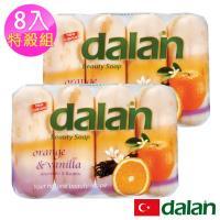 土耳其dalan - 甜橙香草柔嫩保濕皂 8入特殺組