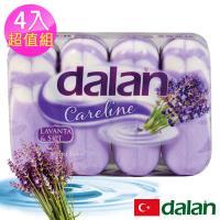 土耳其dalan - 薰衣草乳霜柔膚保濕皂90g X4 超值組