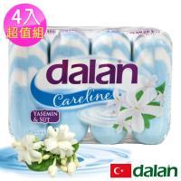 土耳其dalan - 茉莉花乳霜柔膚保濕皂90g X4 超值組
