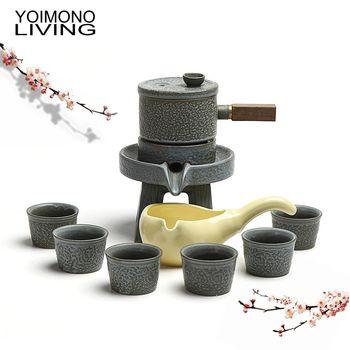 YOIMONO LIVING「茶職人」防燙手茶具8件組