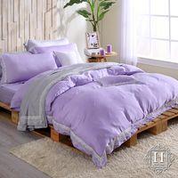 HOYA H Series潘朵拉紫 特大五件式天絲蕾絲被套床包組