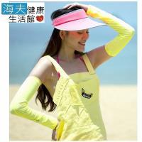 【海夫健康生活館】HOII SunSoul后益 先進光學 防曬涼感組合 (大太陽帽+高爾夫球袖套)