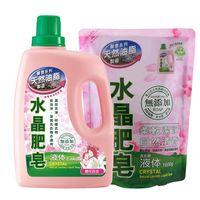 南僑水晶肥皂液體洗衣精2.4kg/瓶x1+水晶肥皂洗衣精充包1600g/包x2入 櫻花百合