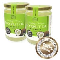 悅‧生活 御品能量 100%冷壓初榨生機椰子油 二入