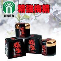 【信義農會】精強梅精(70g/罐)x2罐組--季節限定