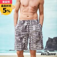Heatwave熱浪 男海灘褲 棕梠白-A252