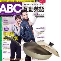 ABC互動英語互動光碟版(1年12期)贈 頂尖廚師TOP CHEF頂級超硬不沾中華平底鍋31cm
