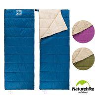 Naturehike H150春夏款輕薄透氣便攜式信封睡袋 多款任選