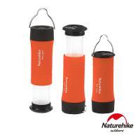 Naturehike 三段式多功能省電LED手電筒 帳棚燈 營地燈 橘色