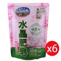 南僑水晶肥皂液體洗衣精1600mlx 6包入/箱-櫻花百合(加送南僑水晶肥皂150G*5/一組)