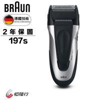 BRAUN德國百靈 1系列舒滑電鬍刀197s(買就送 USB風扇)