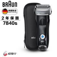 BRAUN德國百靈-7系列智能音波極淨電鬍刀7840s(買就送)