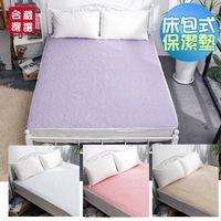 eyah宜雅台灣製絲緞面雙色紗織立體花紋床包式保潔墊雙人多色可選