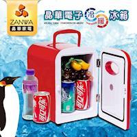 ZANWA晶華 冷暖兩用電子行動冰箱/冷藏箱/保溫箱  CLT-05R