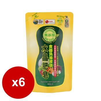 南僑水晶肥皂食器洗碗精補充包800mlx6入/箱