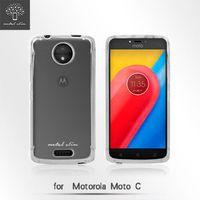 Metal Slim Motorola Moto C 透明TPU空壓殼 防摔 軟殼 手機保護殼