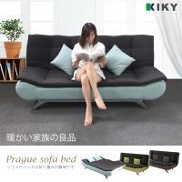 東京宅藝 米蘭雙色布質沙發床(送抱枕)