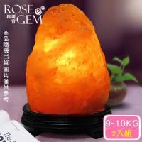 【瑰麗寶  買一送一】精選玫瑰寶石鹽晶燈9-10kg