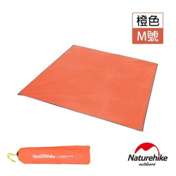 Naturehike 戶外6孔帳篷地席 天幕帳布 M號 3-4人 橙色