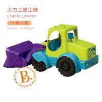 美國【B.Toys】大力士推土機