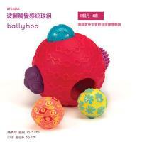 美國【B.Toys】波麗觸覺感統球組