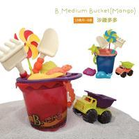 美國【B.Toys】- 沙趣多多(海軍藍)(芒果色)