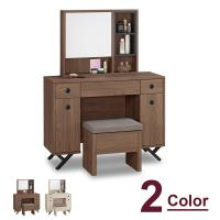 【時尚屋】[C7]約克3.3尺化妝台-含椅子C7-509-3免運費/免組裝/臥室系列/化妝台/鏡台