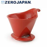 ZERO JAPAN 典藏陶瓷咖啡漏斗蕃茄紅大
