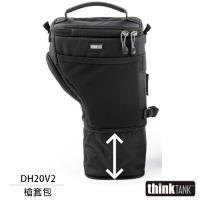 thinkTank 創意坦克 Digital Holster 20 V2.0 三角包(槍套包,DH20V2)