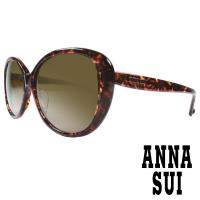 Anna Sui 日本安娜蘇 復古時尚火耀琥珀色太陽眼鏡 -琥珀 AS836-167