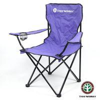 TreeWalker 休閒折疊扶手椅~紫色