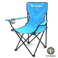 TreeWalker 休閒折疊扶手椅~淡藍