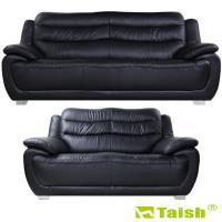【TAISH】歐風典雅2+3人座獨立筒皮沙發
