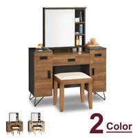 【時尚屋】[C7]柏德3.5尺化妝台-含椅子C7-513-3兩色可選/免運費/免組裝/臥室系列/化妝台/鏡台