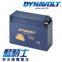 藍騎士DYNAVOLT奈米膠體機車電池-MG4B-BS 等同YUASA湯淺 YT4B-BS 與 YT4B-5