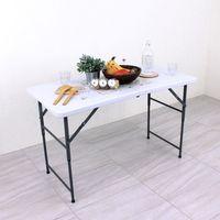 【頂堅】寬122公分(三段式可調整高低)對疊折疊桌/書桌/餐桌/露營桌/工作桌/拜拜桌