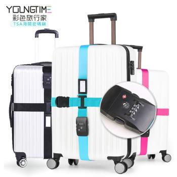 彩色旅行家 行李箱用TSA海關鎖行李帶 打包帶 密碼鎖十字束帶 出國旅遊必備