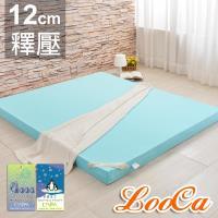 LooCa 日本大和涼感12cm釋壓記憶床墊-單大3.5尺