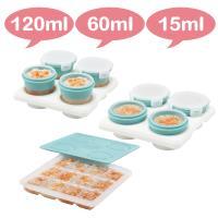 2angels 矽膠副食品製冰盒+儲存杯(60ml+120ml)