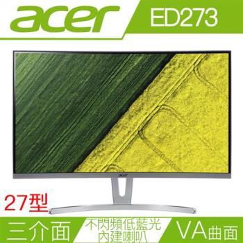 ACER宏碁 ED273 27型VA曲面三介面不閃頻濾藍光液晶螢幕