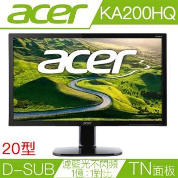 ACER宏碁 KA200HQ 20型濾藍光不閃頻液晶螢幕