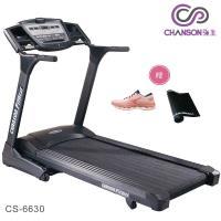 CHANSON強生 家用豪華/商用入門電動跑步機CS-6630