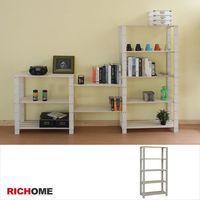 【RICHOME】可調式木質五層架