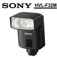 【熱靴蓋】SONY HVL-F32M 外接式閃光燈(公司貨)