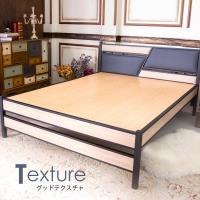 【時尚屋】[5U7]凱弟貓抓皮6尺加大雙人黑鐵床5U7-134-460不含床墊/免運費/免組裝/臥室系列