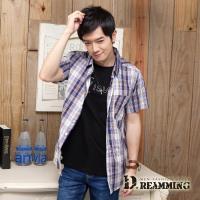 【Dreamming】格紋學院氣質純棉短袖休閒襯衫(紫色)
