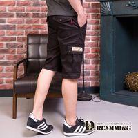 【Dreamming】街頭潮感迷彩休閒鬆緊工作短褲(黑色)