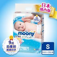 滿意寶寶 Moony日本頂級版紙尿褲S(84片x3包/箱)