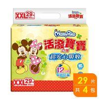 滿意寶寶尿布 活潑寶寶紙尿褲XXL(29片x4包/箱)